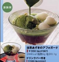 pho_dessert